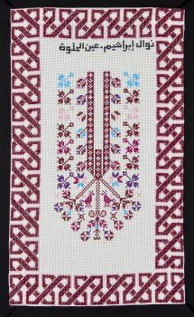 Thobe embroidery